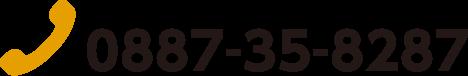 TEL:0887-35-8287
